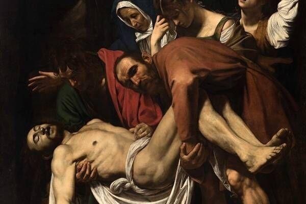 「カラヴァッジョ《キリストの埋葬》展(仮称)」国立新美術館で、バロック先駆者の代表作へと多角的に迫る
