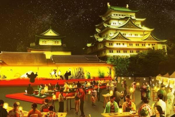 光の演出と美食のイベント「名古屋城夜会 by 1→10」巨大歴史絵巻のプロジェクションマッピング