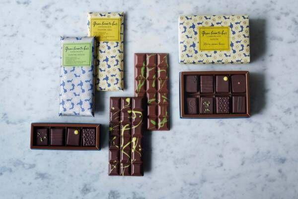 グリーン ビーン トゥ バー チョコレートのバレンタイン、柚子&抹茶のタブレットや生チョコレート