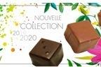 仏チョコレートブランド「ル カカオティエ」バレンタイン期間限定で販売、東京・名古屋・京都など