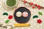 """""""うさまる""""の和菓子「食べマスモッチ うさまる」全国で、全6種類の表情&36通りの組み合わせ"""
