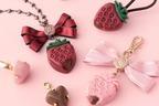 """Q-pot.""""苺ガナッシュチョコ""""や""""つまみ食い""""モチーフのバレンタインアクセサリー"""