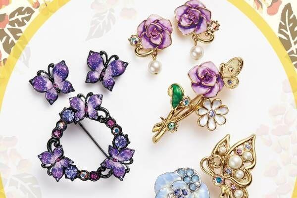 アナ スイの新作アクセサリー、ビジューをまとった蝶&バラのピアスやブローチ
