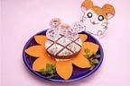 「ハム太郎カフェ」東京&埼玉&大阪で - ハム太郎のパンケーキやリボンちゃんのわたがしミルクティー