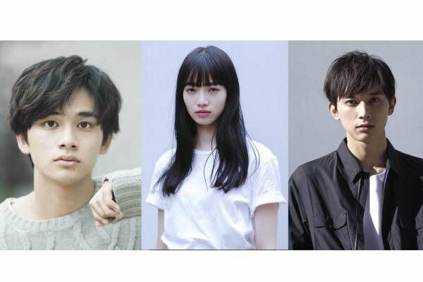 映画『さくら』北村匠海、小松菜奈、吉沢亮ら出演 - 家族をテーマにした西加奈子の小説を実写化