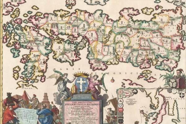 地図の博物館「ゼンリンミュージアム」福岡・北九州に誕生、厳選した国内外の地図や史料が集結