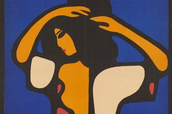 展覧会「ポーランドの映画ポスター」京都国立近代美術館で、各国映画のポスター96点を展示