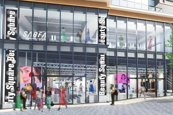 """資生堂""""美の体験・発信拠点""""が新商業施設「ウィズ原宿」にオープン、資生堂パーラーも"""