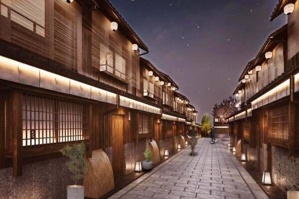 """""""路地一体""""を1つの宿として改修したホテル「Nazuna 京都 椿通」四条大宮に誕生"""