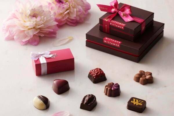 ベルギー王室御用達「ヴィタメール」バレンタインチョコレート、赤いハートチョコ入り限定ボックスなど