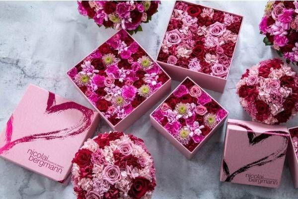 """ニコライ バーグマン""""ハート""""を描いた限定フラワーボックス、バレンタイン&ホワイトデーに"""
