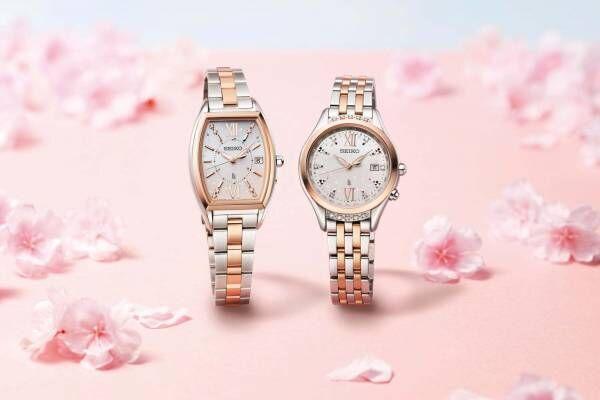 """セイコーウオッチの""""桜""""腕時計 - 満開の桜&春の青空を表現、ダイヤモンドやクリスタルを装飾"""