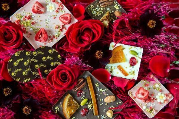 """モンシェールのバレンタイン、""""美しいキャンバス""""着想のタブレットショコラ&ハートのフィナンシェ"""