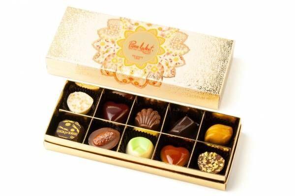 """ピエール・ルドンのバレンタイン、香ばしい""""ブロンドショコラ""""&ココナッツの新作チョコ"""