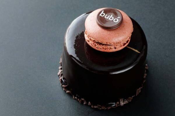 """ブボ バルセロナのバレンタイン、""""世界一""""のスパイスチョコケーキ&スペイン人気NO.1チョコ缶"""