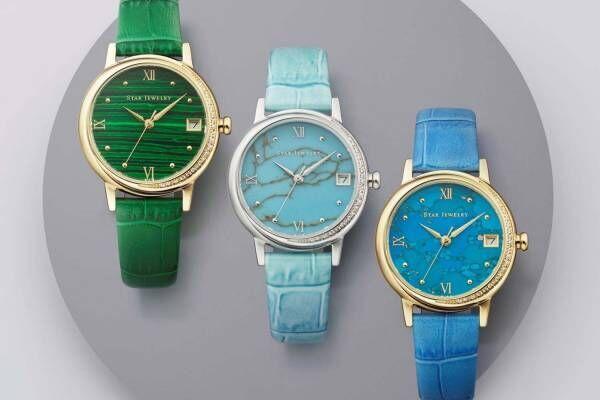 スタージュエリーの限定腕時計、2つの月が煌めくオリジナルケースにターコイズカラーのフェイス