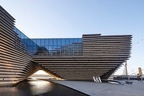 建築家・隈研吾の大規模個展が東京・高知・長崎で - 模型や写真、映像で迫る建築の魅力