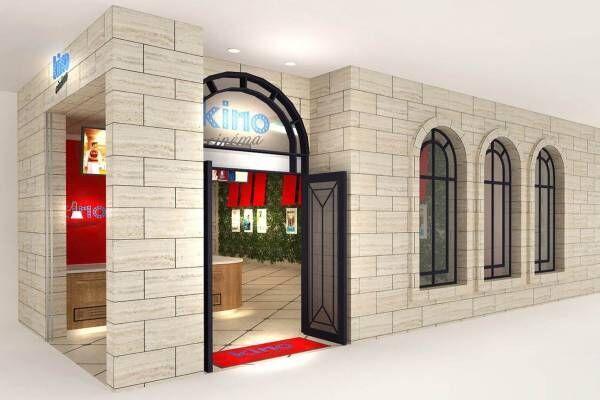 映画館「キノシネマ」が福岡・天神の商業施設カイタックスクエアガーデン内に、ミニシアター系を中心に上映