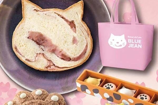 """桜あんの""""ネコ型食パン""""や焼き菓子をセットにした「春のいろねこセット<和>」大阪新阪急ホテルから発売"""