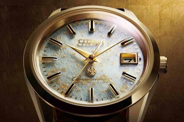 """「ザ・シチズン」から金沢金箔を施した""""土佐和紙""""文字板の限定腕時計 - 生誕25周年記念モデル"""