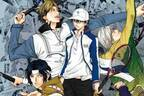 漫画『テニスの王子様』大原画展が大丸京都店で - 原稿やカラーイラストが200点以上、グッズも