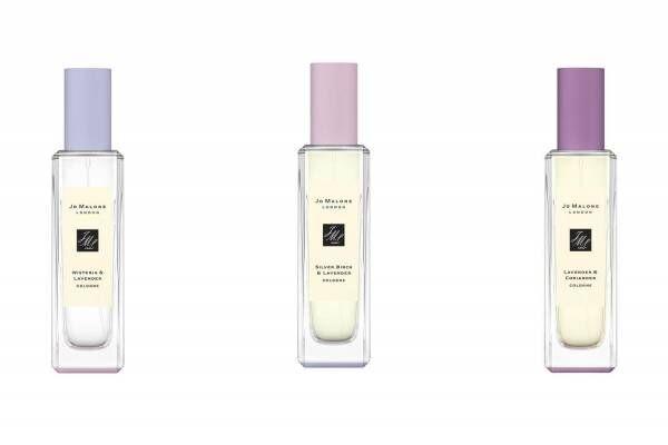 """ジョー マローン ロンドン""""イングリッシュ ラベンダー""""着想の新作コレクション、洗練された3つの香り"""