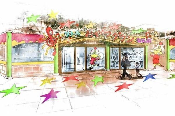 ベビースターの新都市型テーマパーク「リトルおやつタウンNamba」大阪・なんばパークスに誕生