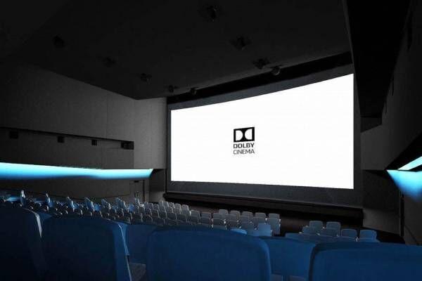MOVIX京都に「ドルビーシネマ」誕生、最先端の映像&音響技術で映画の世界に没入