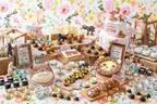 ゴリラティラミスやライオンチーズケーキなど動物モチーフのデザートブッフェが名古屋で