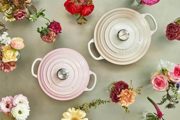 """ル・クルーゼ""""花モチーフ""""のキッチンウェア、ピンクグラデのココット鍋やパステル色ミニボール"""