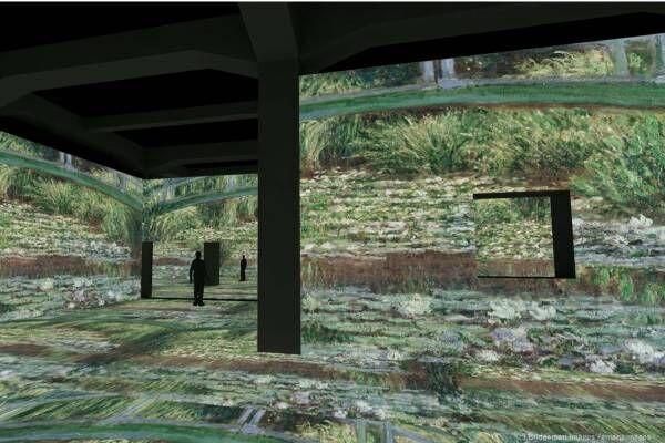日本初没入型展覧会「イマーシブミュージアム」東京で、 モネやルノワールの名画に入り込む体験アート