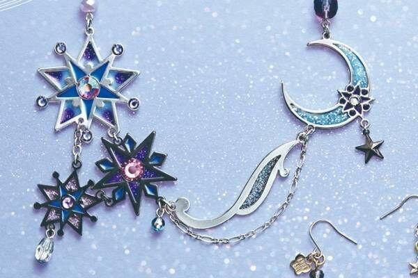 """アナ スイから""""月&流れ星""""モチーフの新作アクセサリー、羽の生えた""""うさぎ""""リングも"""