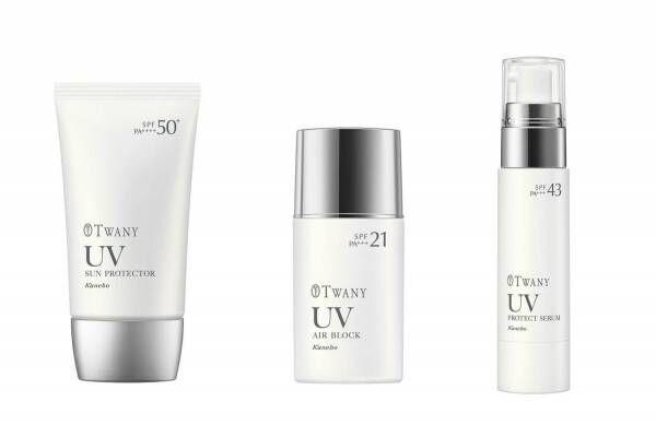"""トワニー""""選べる3つのUV""""、ローズフローラル香る美容液UVなど"""