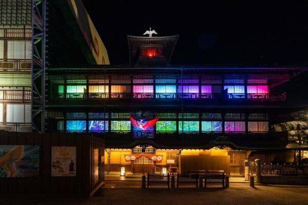 ネイキッド『火の鳥』のプロジェクションマッピング、続編「子規と漱石」を愛媛・道後温泉本館で