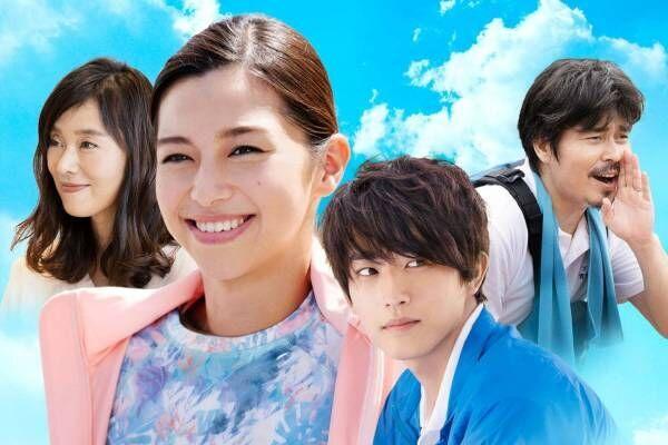 中条あやみ主演映画『水上のフライト』カヌーで夢を切り開く、実話をもとにした感動ドラマ
