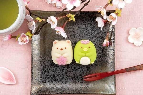 """すみっコぐらしの和菓子「しろくま」&「ぺんぎん?」が桜モチーフの""""お花見""""デザインに"""