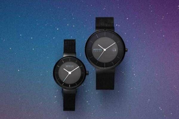 """ベーリング「ポーラーナイト」新作腕時計、""""オーロラ""""着想のグラデカラー秒針"""