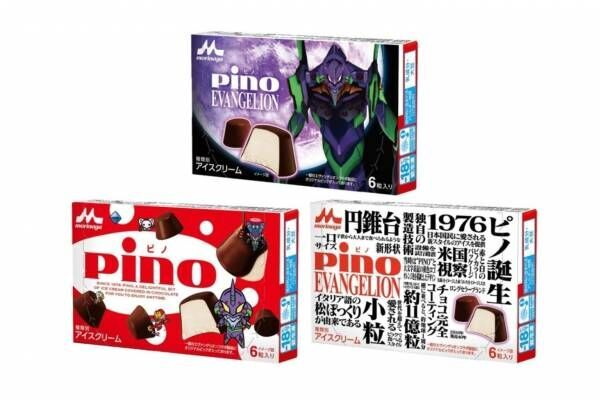 """アイス「ピノ」×「エヴァンゲリオン」""""ロンギヌスの槍""""風ピック入り&初号機パッケージも"""