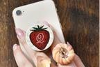 """Q-pot.の新作スマホアクセサリー、チョコ&苺柄""""ポップソケッツ""""やiPhone11カバーも"""