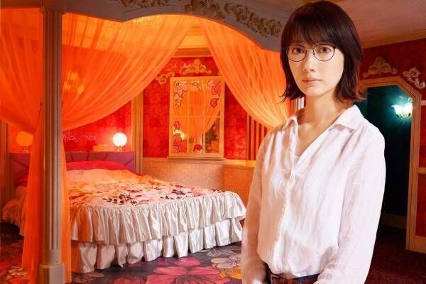 映画『ホテルローヤル』桜木紫乃の直木賞受賞作が実写化、ラブホテルが舞台の繊細な人間ドラマ