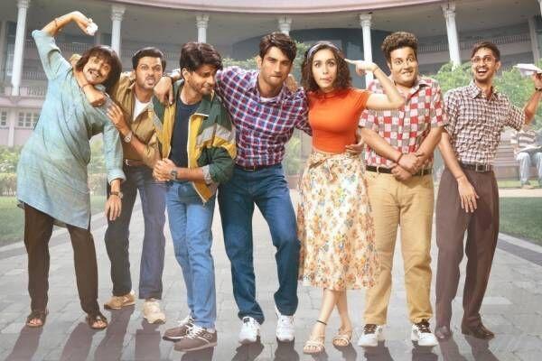 """インド映画『きっと、またあえる』大学の学生寮が舞台、現代へと繋ぐ""""永遠の友情""""を描く"""