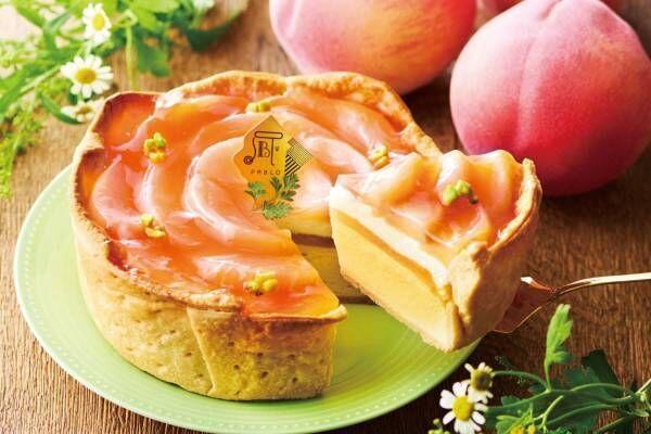 """パブロの5月限定""""白桃×ヨーグルト""""チーズタルト、ジューシーな白桃をたっぷり"""