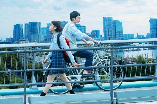 岡崎京子の漫画『ジオラマボーイ・パノラマガール』映画化、東京で生きる少年少女のラブストーリー