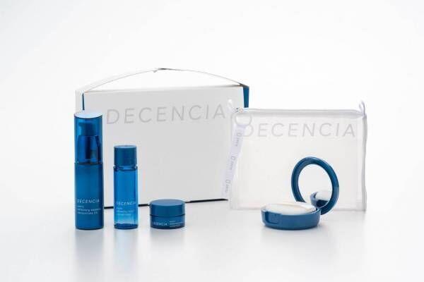 ディセンシア美白スキンケアの夏限定キット、最新美容液現品&美白ミニフェイスパウダー