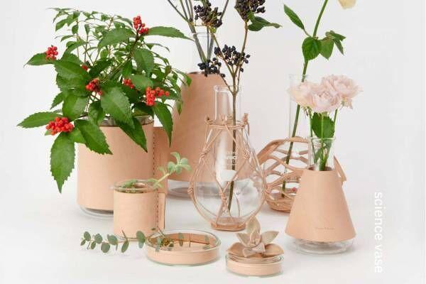 エンダースキーマから新ライン「サイエンス ベース:化瓶」レザーを纏う実験器具が花器やオブジェに