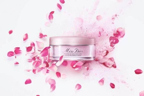 ディオール人気NO.1香水「ミス ディオール」のボディパウダー、ふんわりローズ香るさらさらパウダー