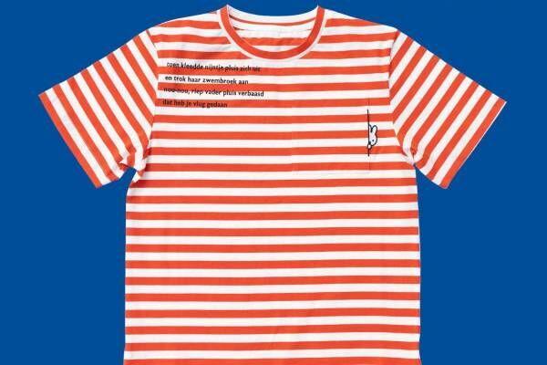 ミッフィー生誕65周年企画「はいけい、ディック・ブルーナ」から夏の新作ボーダーワンピース&Tシャツ