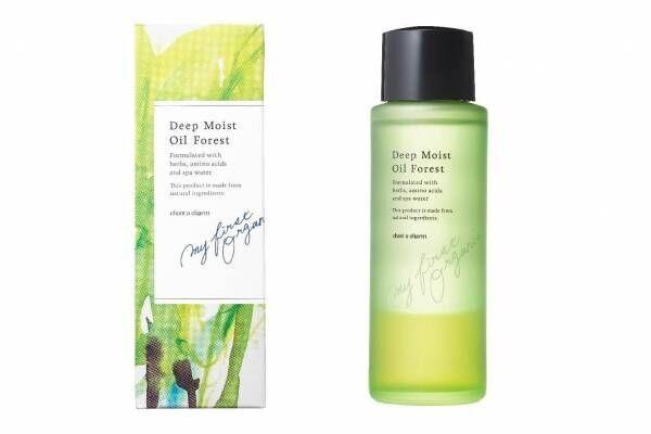 """チャントアチャームの""""もっちり肌""""へ導く導入美容オイル、深い森イメージの清潔感のある香り"""