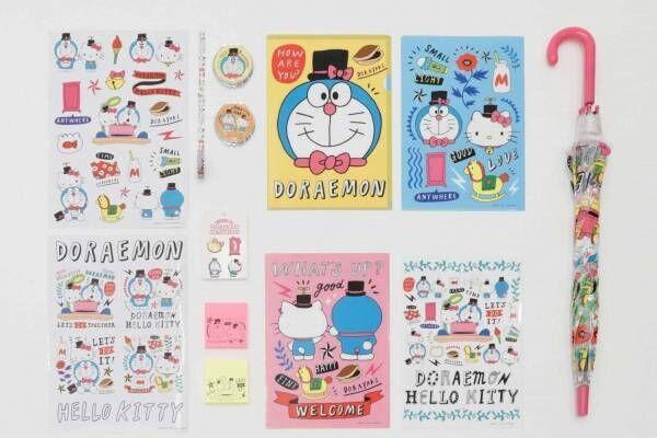 「ドラえもん&ハローキティ」のコラボ雑貨がASOKOから、文房具やキッチングッズ