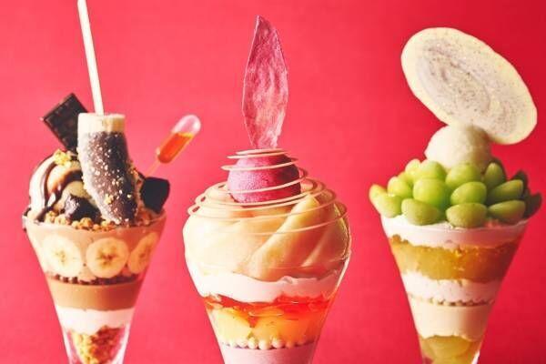 """""""チョコバナナ""""トッピングや白桃のアートなパフェ、ストリングスホテル東京インターコンチネンタルで"""